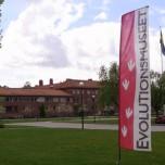 EBC (Evolutionsbiolokiska Centrum