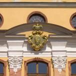 Detail am Schloss Belvedere