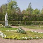 Russischer Garten im Park Belvedere