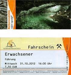 Vorder- und Rückseite der Eintrittskarte