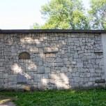 Klagemauer I