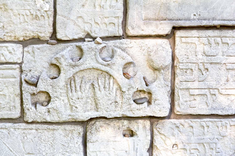Klagemauer IV