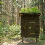 Toilettenhäuschen am Rhin