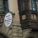 Schlundhaus Meiningen