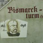 Fassade Bismarckturm bei Sitzendorf