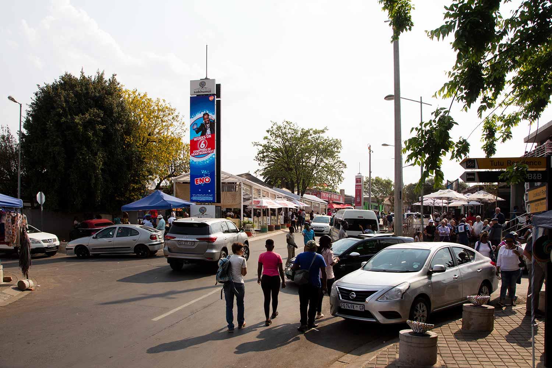 Soweto, Vilakazi Street